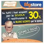 Big Store Scuola al 20 Settembre 2015