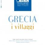 Catalogo Eden Viaggi Grecia 2016
