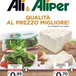 Ali Supermercati al 13 Aprile 2016