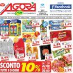 PIM Supermercati 8-17 Novembre 2016