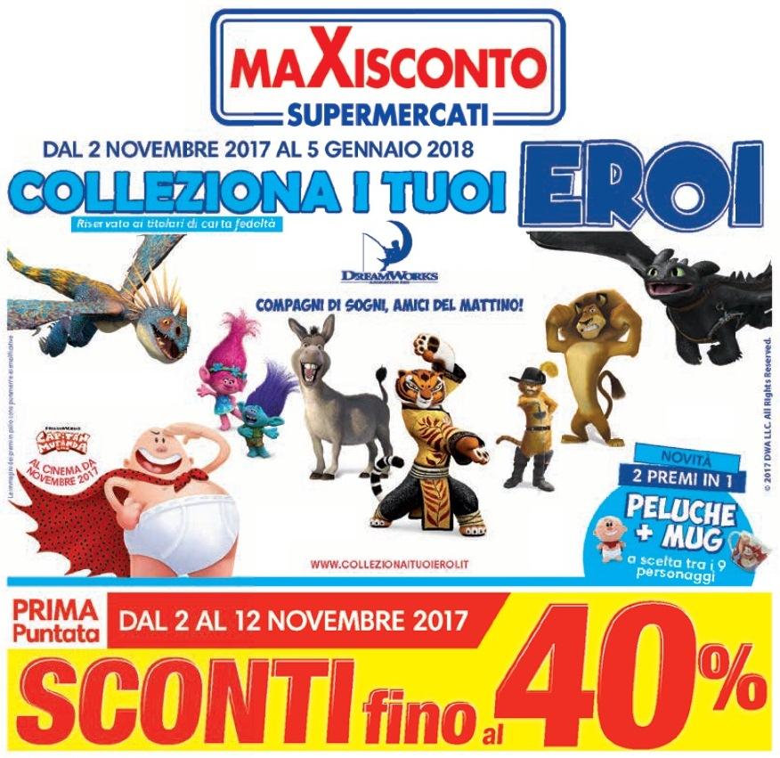 Volantino maxisconto 2 12 novembre 2017 volantino az for Volantino acqua e sapone novembre 2017