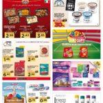 Ali Supermercati al 11 Luglio 2018