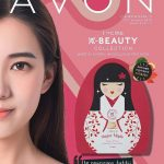 Catalogo Avon Campagna 5 2019 – Beauty Collection